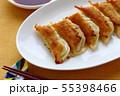 餃子 55398466