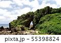 久米島のミーフガー 55398824