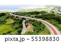 久米島のてぃーだ橋・つむぎ橋のドローン映像 55398830
