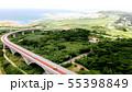 久米島のてぃーだ橋・つむぎ橋のドローン映像 55398849