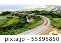 久米島のてぃーだ橋・つむぎ橋のドローン映像 55398850