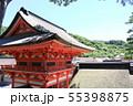 日御碕神社3 55398875