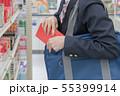 Convenience store 55399914