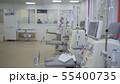 Hemodialysis, artificial kidney apparatus. Saving 55400735