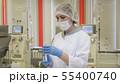 注射器 注射 ワクチンの写真 55400740