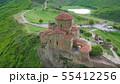 Jvari Church: Beautiful sixth century Georgian   55412256