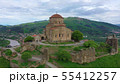 Aerial view. The masterpiece of Early Christian 55412257