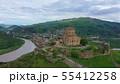 Aerial view. Jvari or Jvari Monastery  55412258
