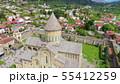 Svetitskhoveli Cathedral aerial view 55412259