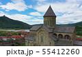 The Svetitskhoveli Cathedral  55412260