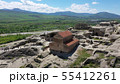 Uplistsikhe is an ancient rock-hewn town  55412261