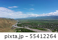 Aerial view on the Kura river and Caucasus 55412264