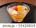 フルーツみつ豆 55420819