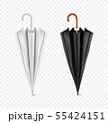 Vector 3d Realistic Render White and Black Blank Umbrella Icon Set Closeup Isolated on Transparent 55424151
