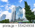 【東京都】丸の内 オフィス街の風景 55424938