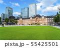 【東京都】東京駅 駅前風景 55425501