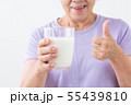 シニア 牛乳 55439810