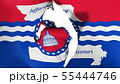 Damaged Jefferson city capital flag 55444746