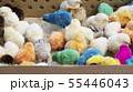 Group of newborn baby chicks brought for sale at 55446043