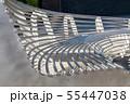 modern metal round garden bench 55447038