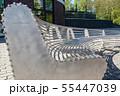 modern metal round garden bench 55447039