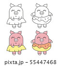 Cute pig vector illustration. Funny animals collection - Vector 55447468