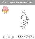 Funny pig. Complete the picture children drawing game 55447471