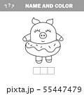 Funny pig. Coloring book drawing game 55447479