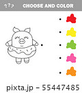 Funny pig. Coloring book drawing game 55447485