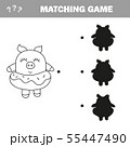 Funny pig. Coloring book drawing game 55447490