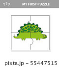 Cute puzzle game. Vector illustration of puzzle game with happy cartoon dino 55447515