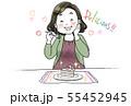スイーツを食べる年配女性イラスト 55452945