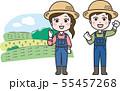 男女-農作業01 55457268
