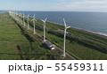 日本海オロロンライン ドローン空撮5 55459311