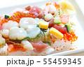 ちらし寿司 55459345