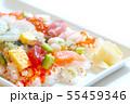 ちらし寿司 55459346