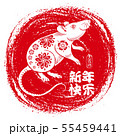 Chinese New Year, Year Of The Rat 55459441