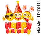 Happy Birthday Greeting Card 55459444