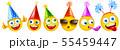 Set of cheerful characters of emoji 55459447