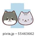 アイコン黒柴イヌネコ病院 55463662