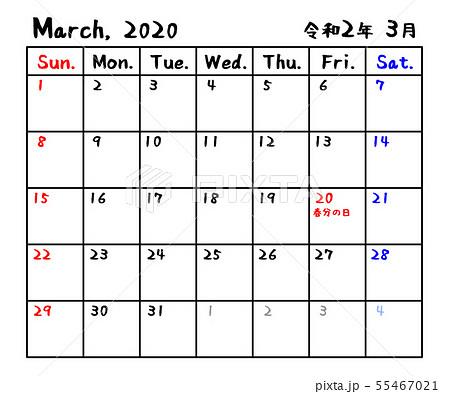 カレンダー 年 令和2年 3月のイラスト素材