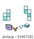 laying tile, repair work 55467285