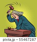 mantle judge adjudicates in courtroom 55467287