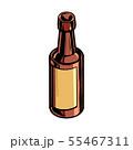 retro bottle medicine or drink 55467311