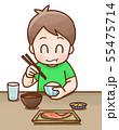 食事中の男性 イラスト 55475714