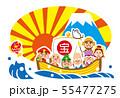 子年 七福神の宝船 テンプレート 55477275