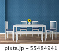 Colorful dining room 3d render 55484941
