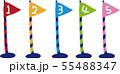運動会 順位フラッグ 55488347