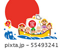子年 日の丸 七福神の宝船 テンプレート 55493241