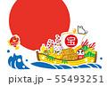 子年 日の丸 宝舟 テンプレート 55493251